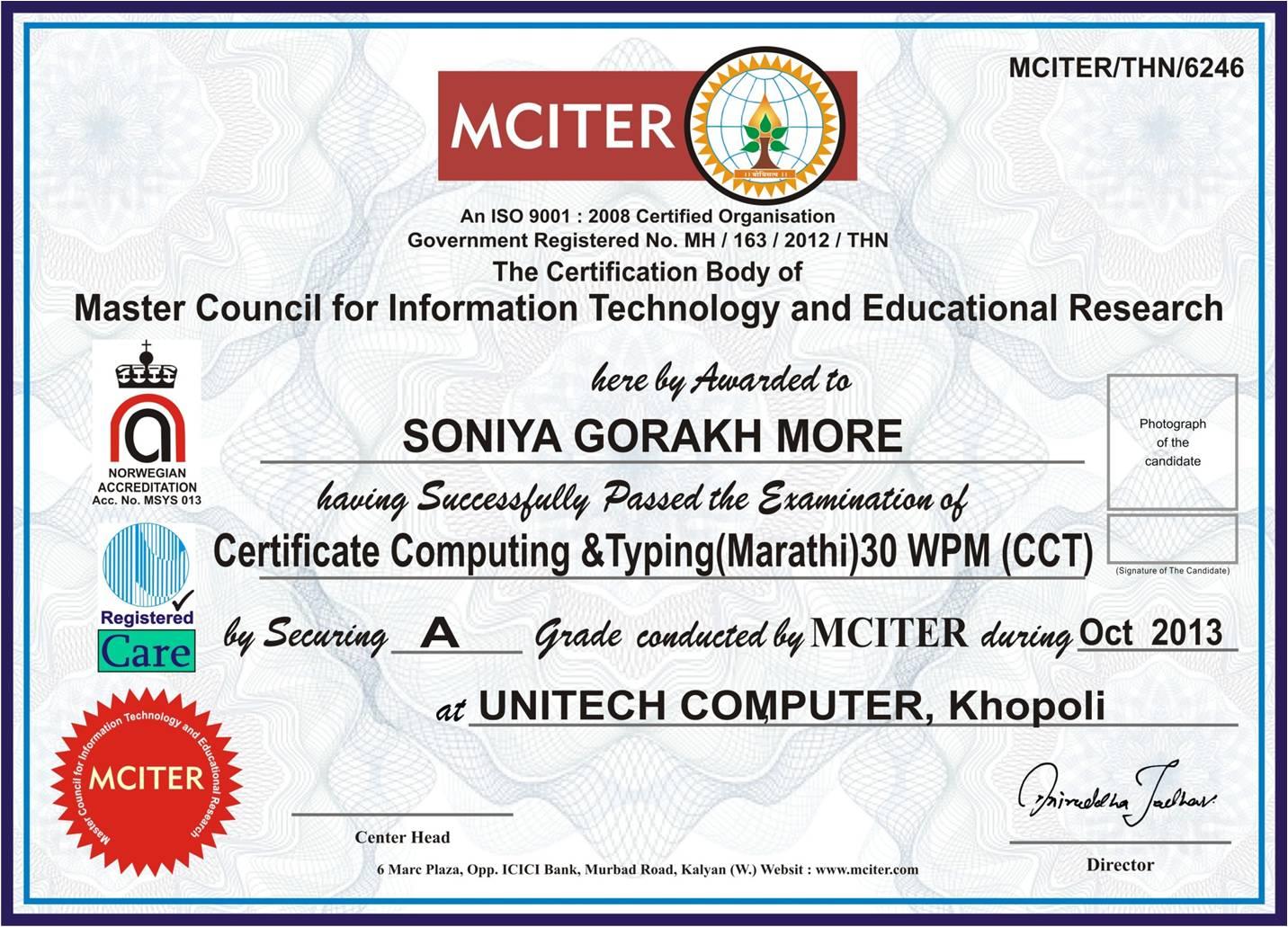 Marathi Typing Software
